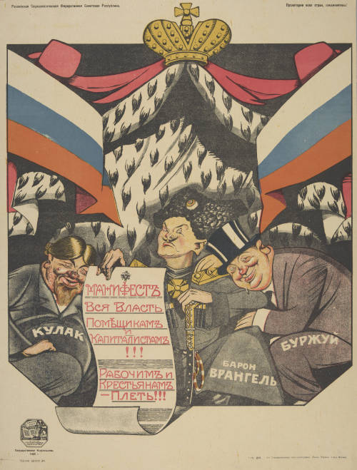 Orwell a sprawa polska